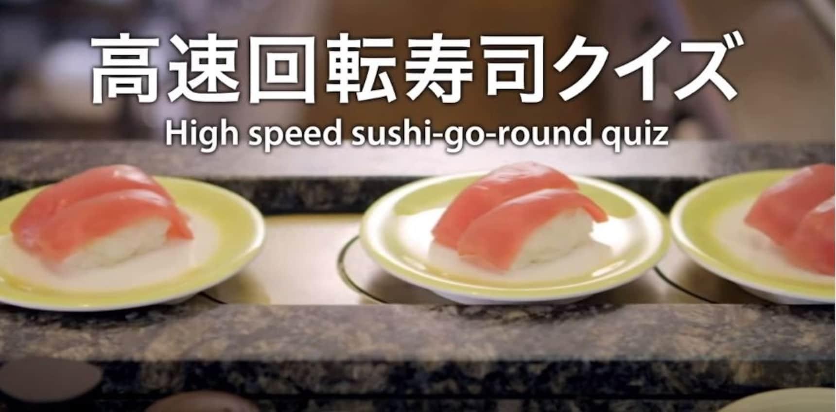 High-Speed Sushi Quiz!