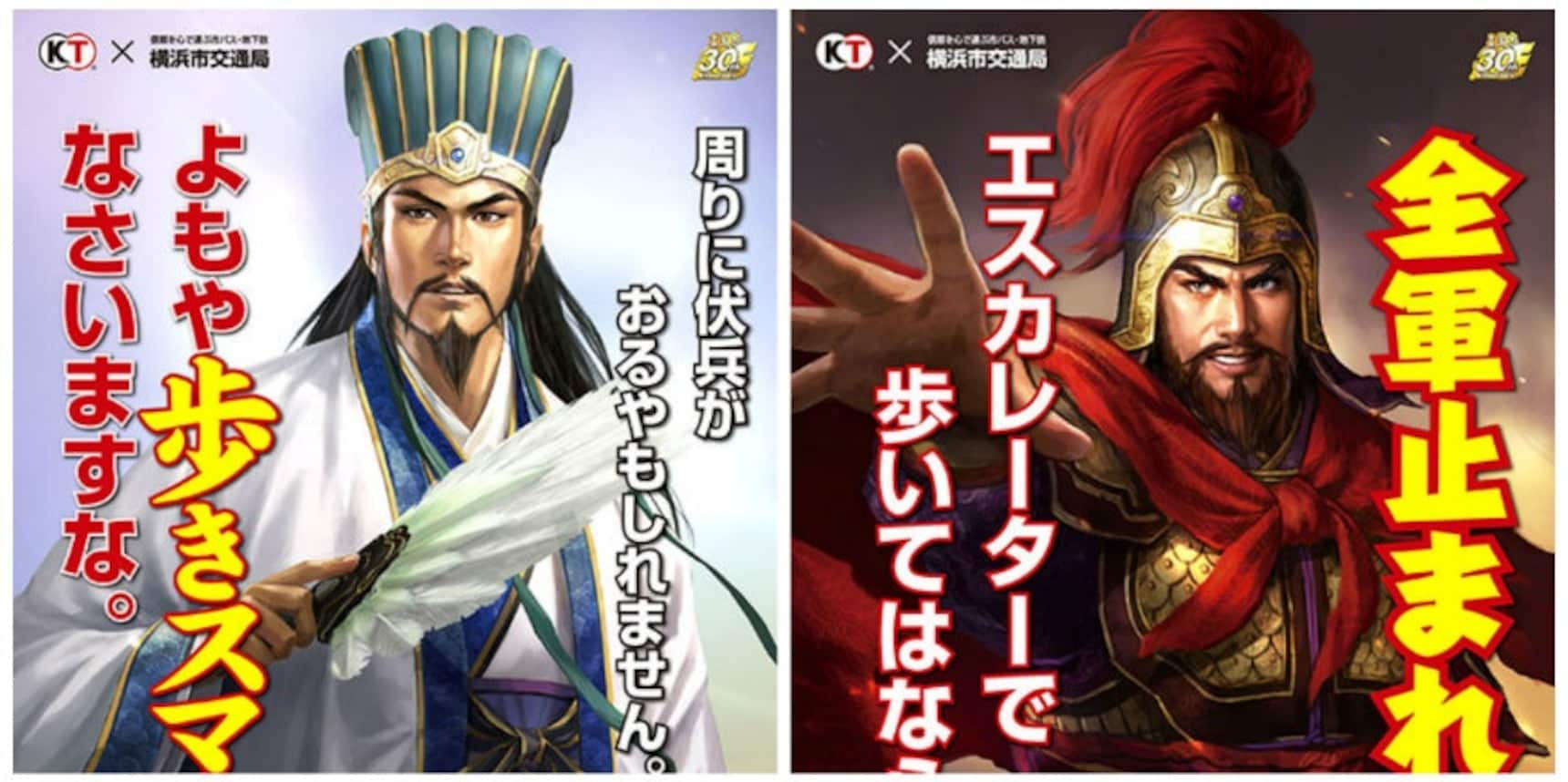 Heed These Warnings from the Dynasty Warriors