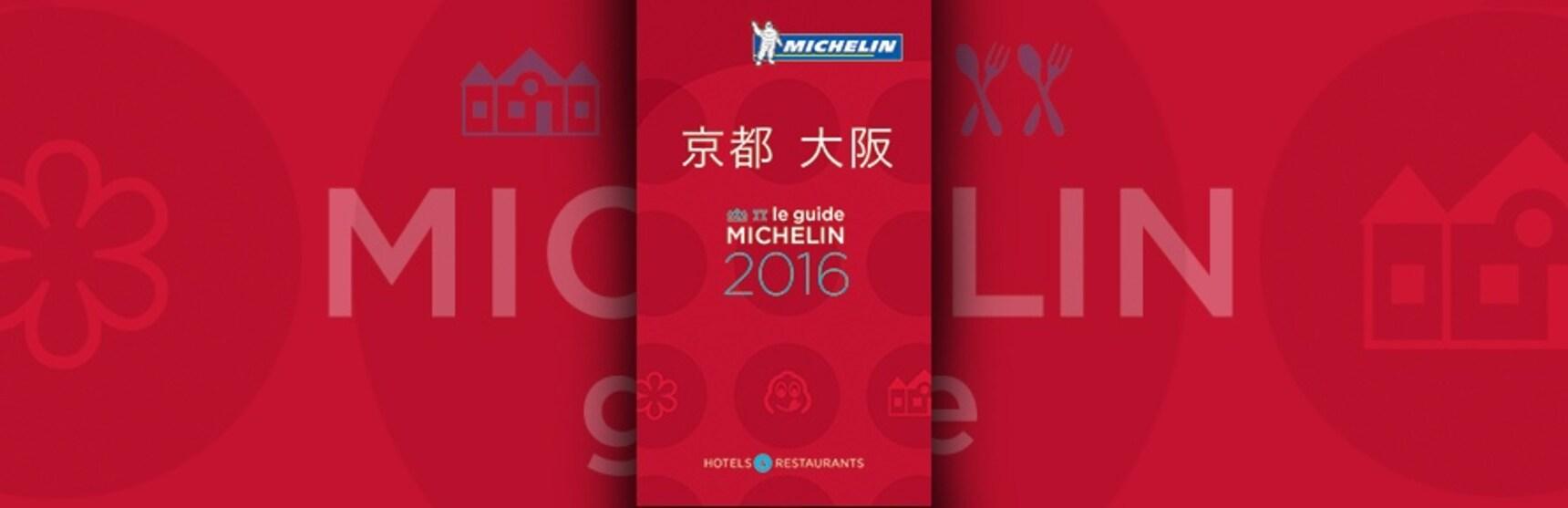 Michelin 2016: Kyoto, Nara, Kobe & Osaka