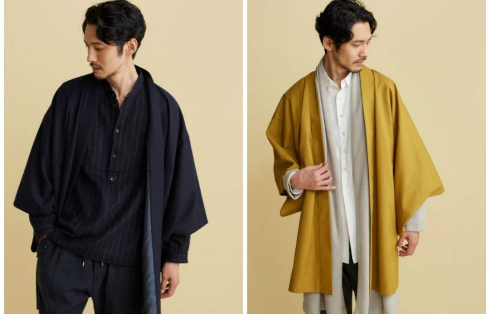 Bundle Up this Winter with a Samurai Coat