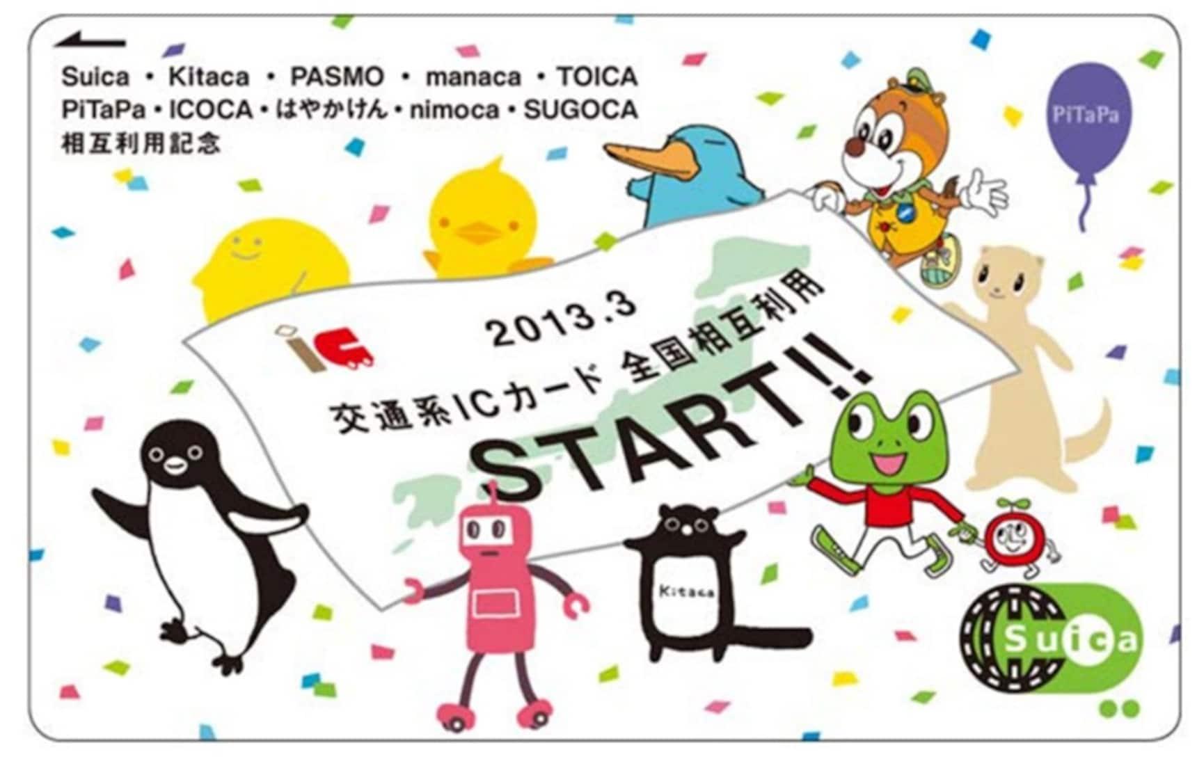 7 IC Card น่าเก็บสะสมของแต่ละภูมิภาคของญี่ปุ่น