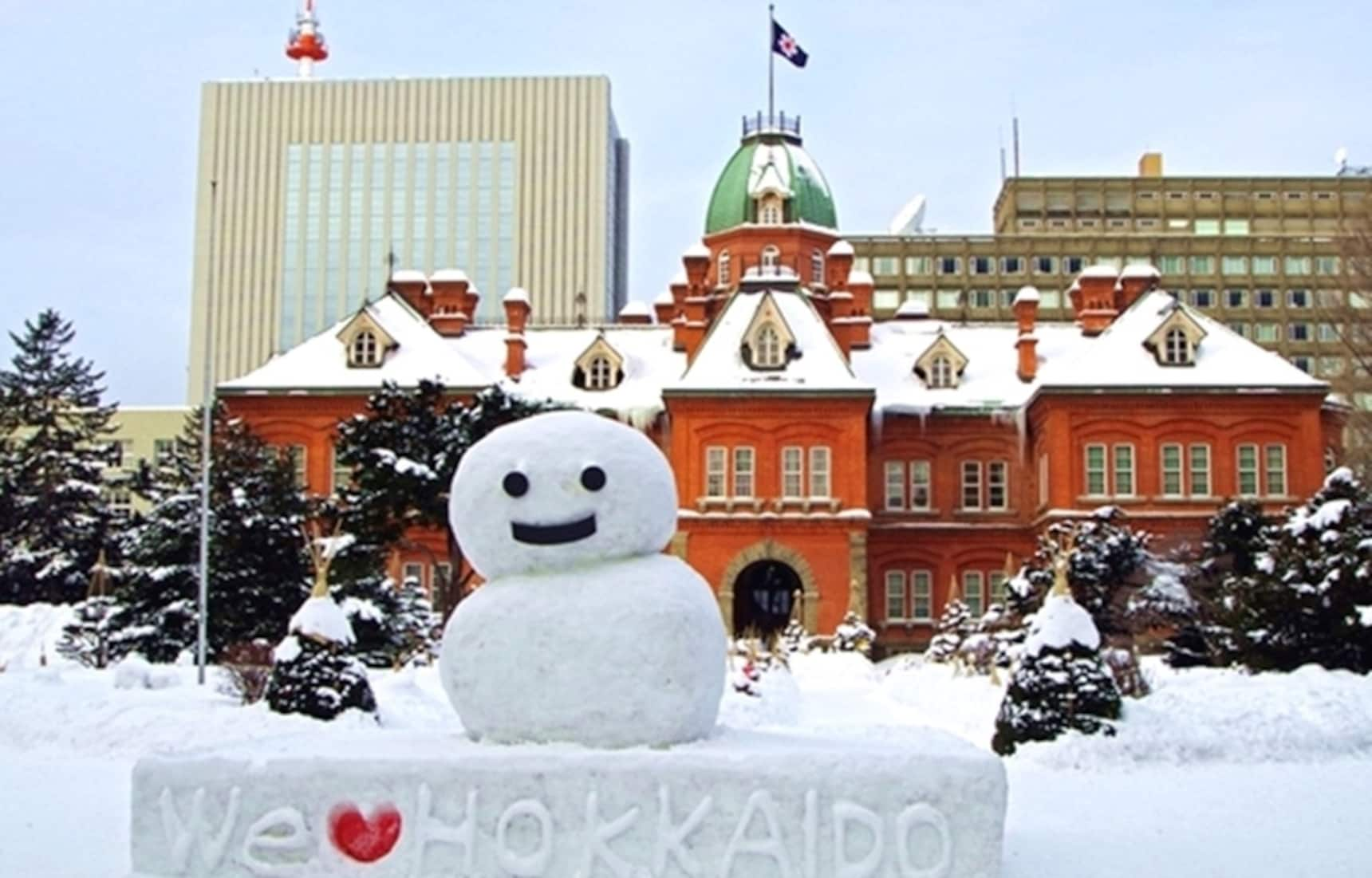 札幌5大冬季活动
