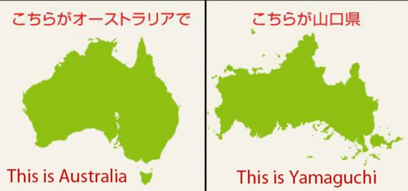 Yamaguchi—The New Australia?