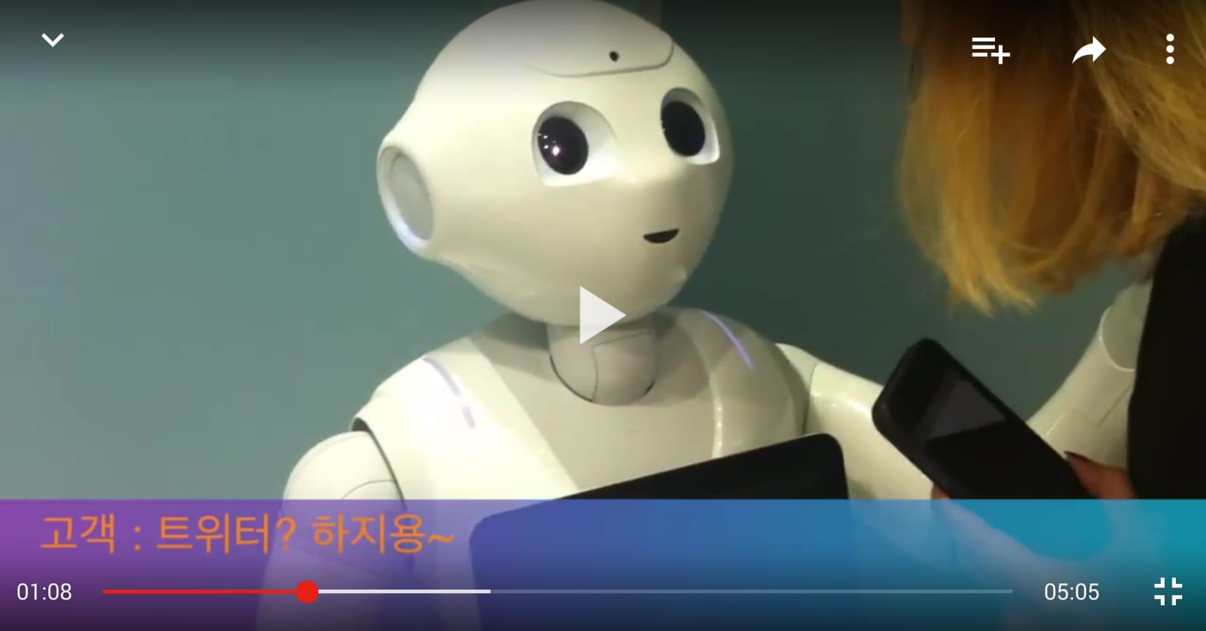 """영화 Her이 현실로?? Softbank의 로봇 """"페퍼"""" 1분만에 매진"""