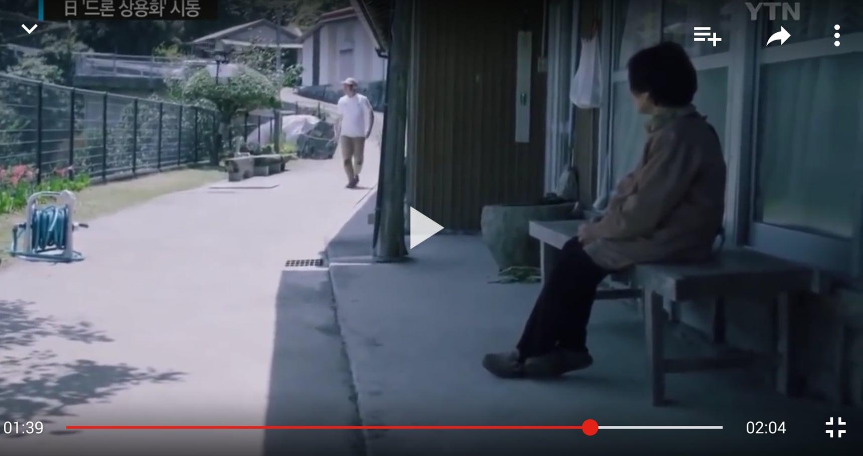 일본, 드론으로 택배??