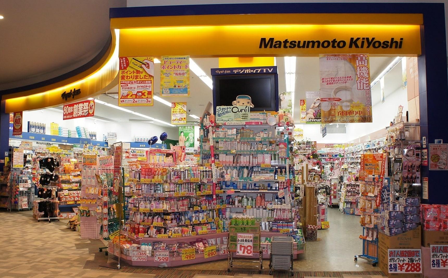 松本清藥妝Top5商品