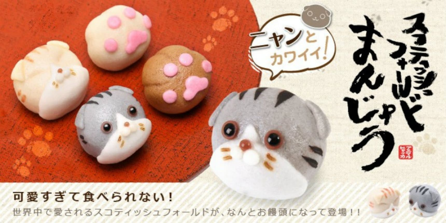 Put Your Paws in the Air for these Manju!
