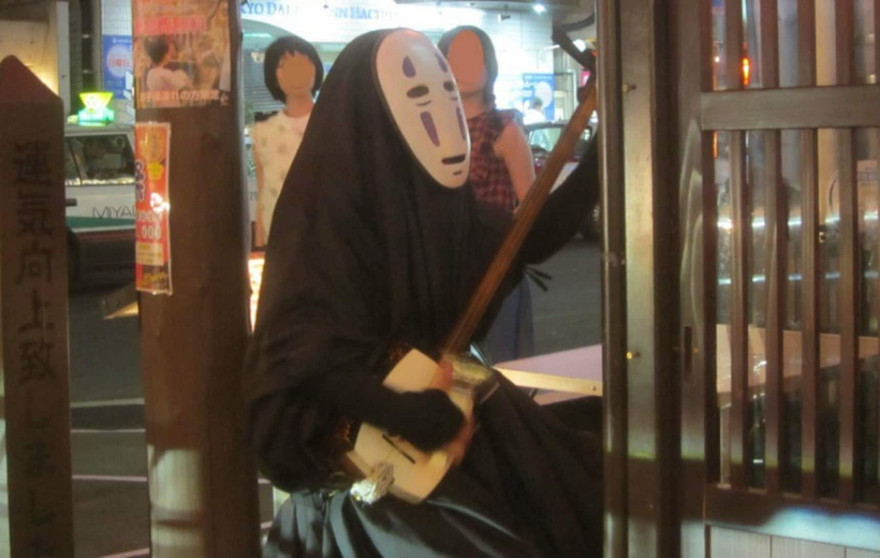 This No-Face will Pluck at Your Heart Strings