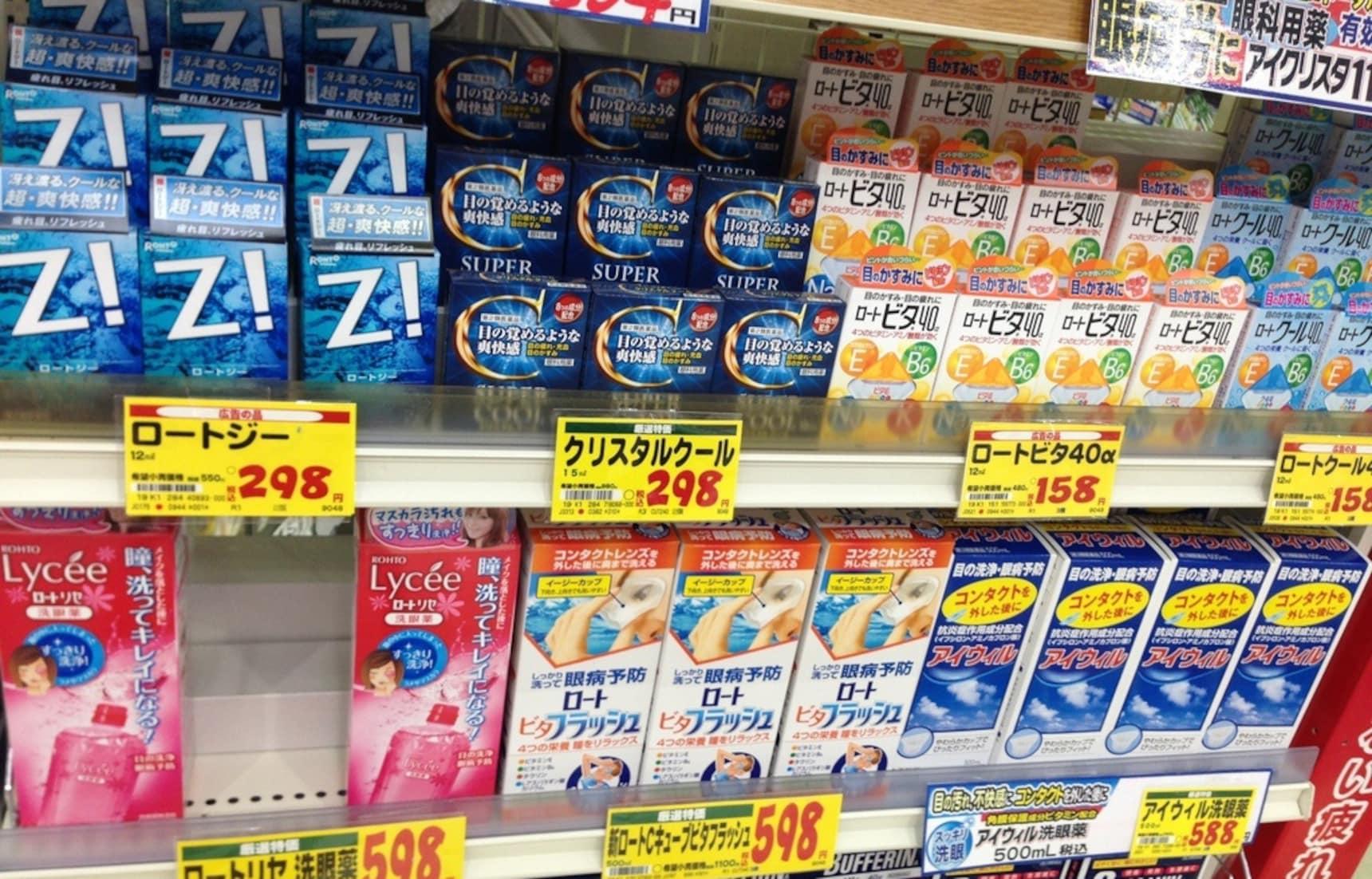 最受20代日本妹歡迎5款眼藥水