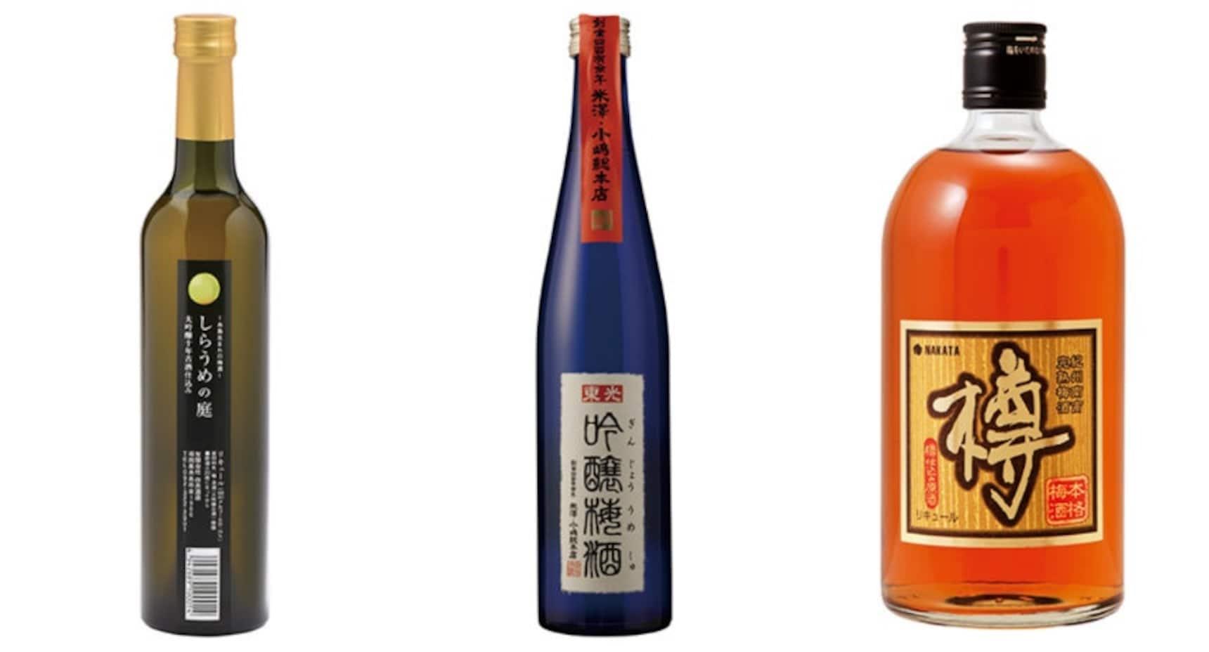 3 Top-Notch Plum Wines