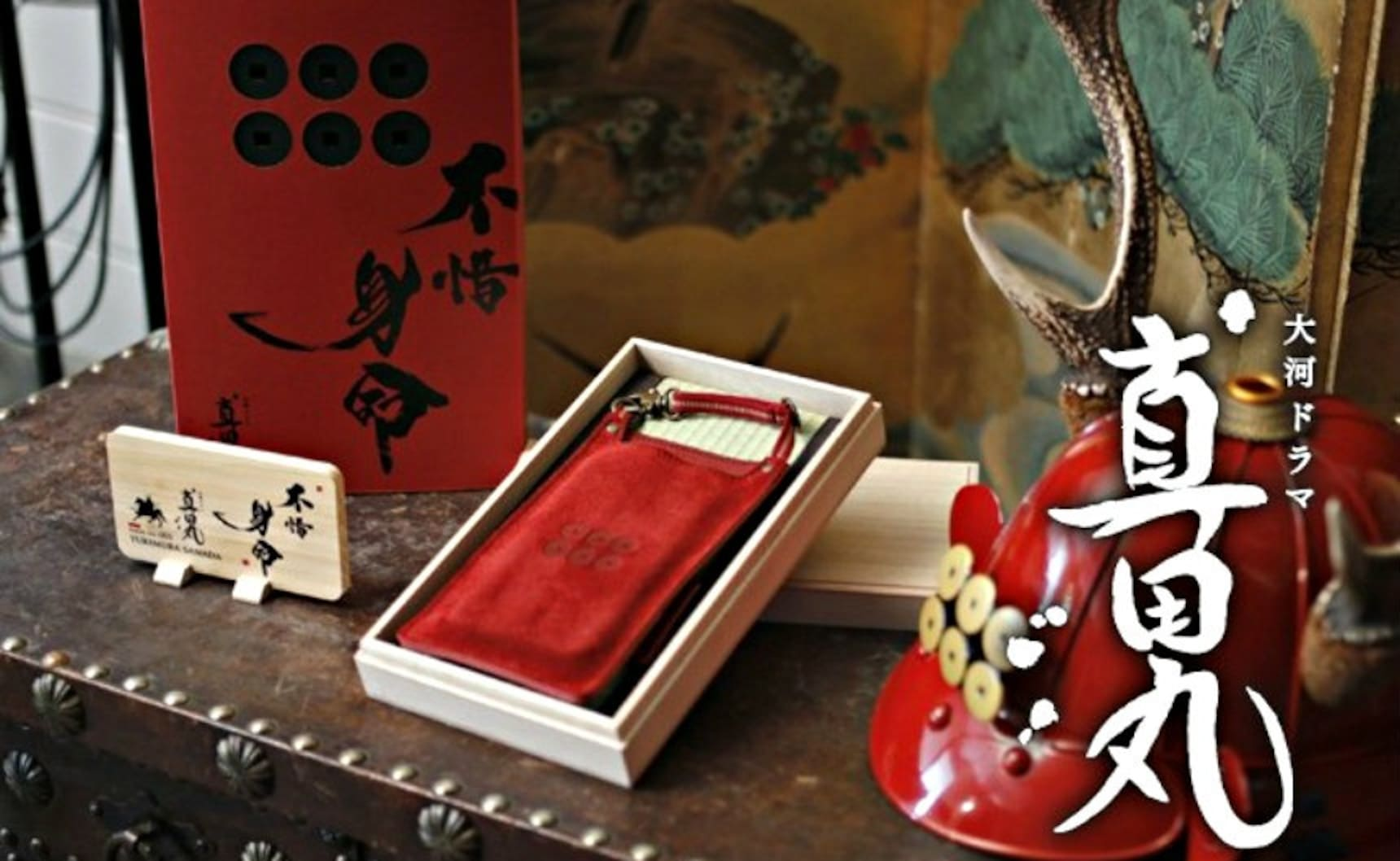 Incredible Samurai-Inspired Smartphone Case