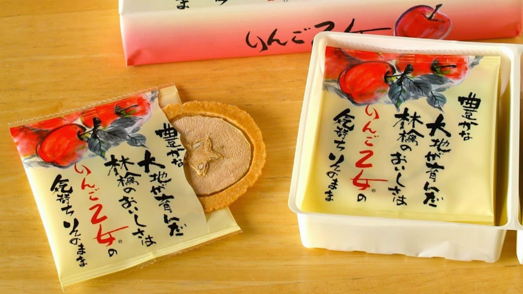 Nagano's Top 4 Omiyage Snacks