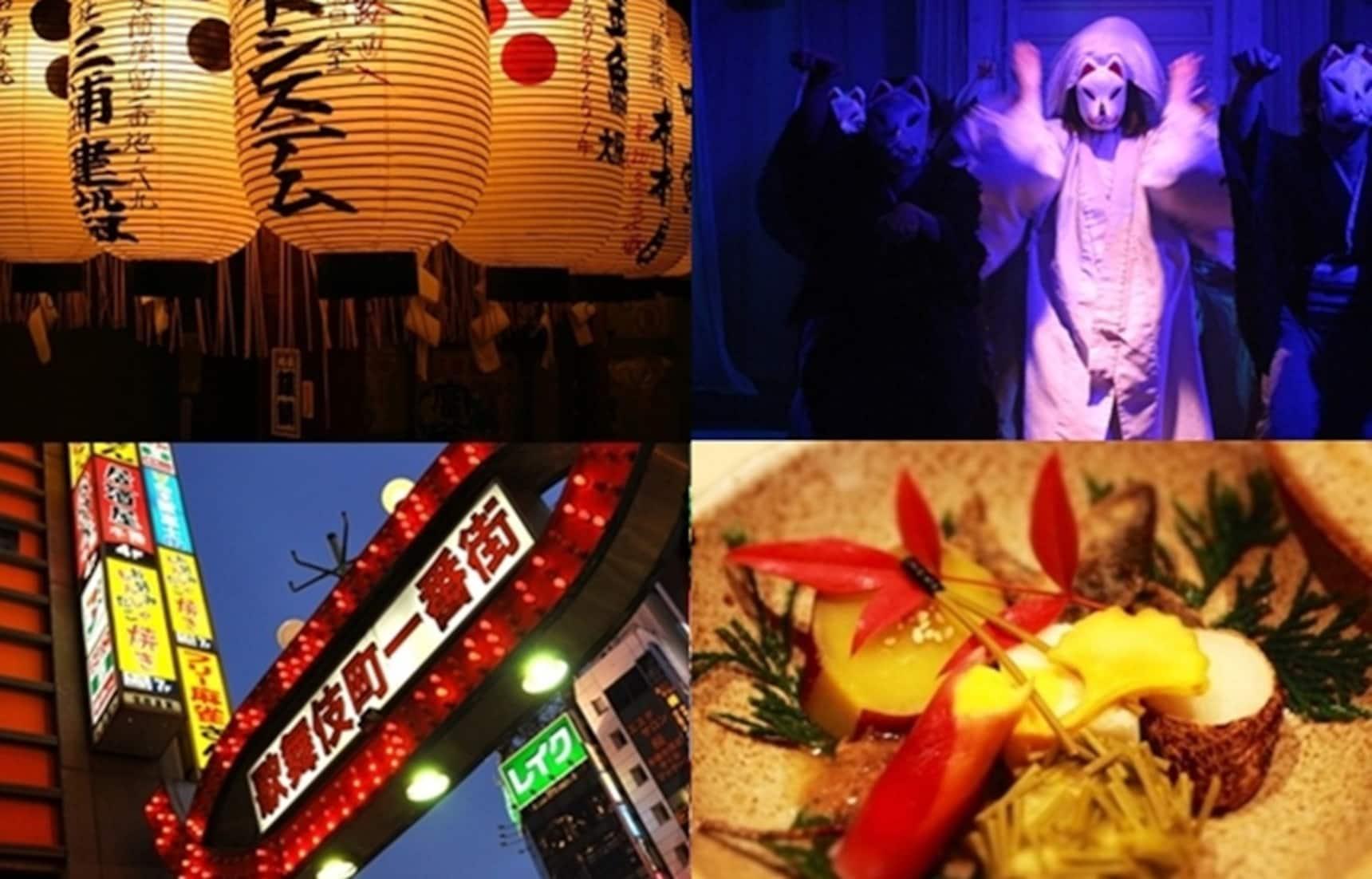 Tokyo After Dark: Nightlife & Adventures