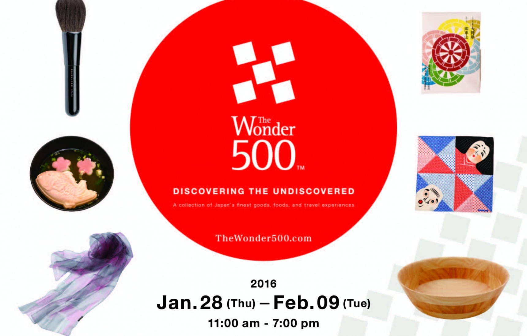The Wonder 500™ Exhibition in New York