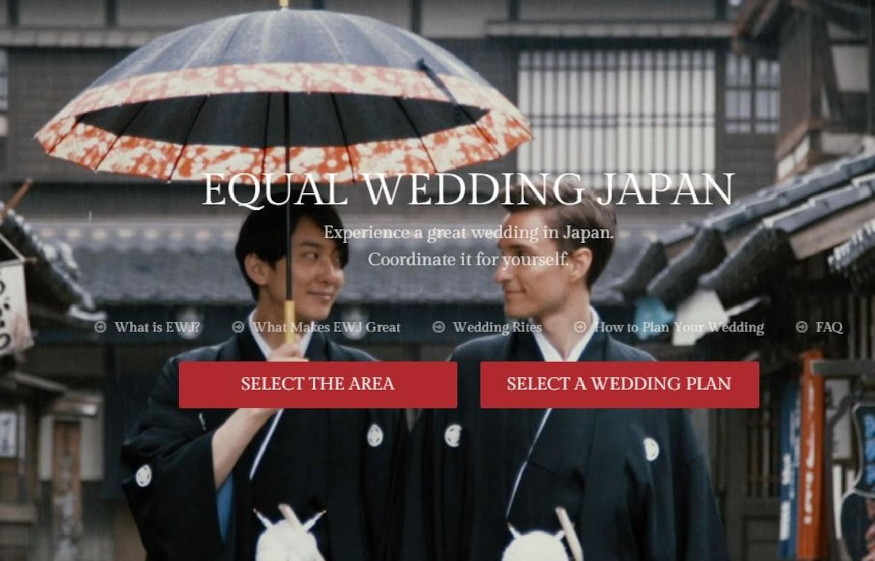 邁出這一步,愛沒有界限。日本同性婚速報!