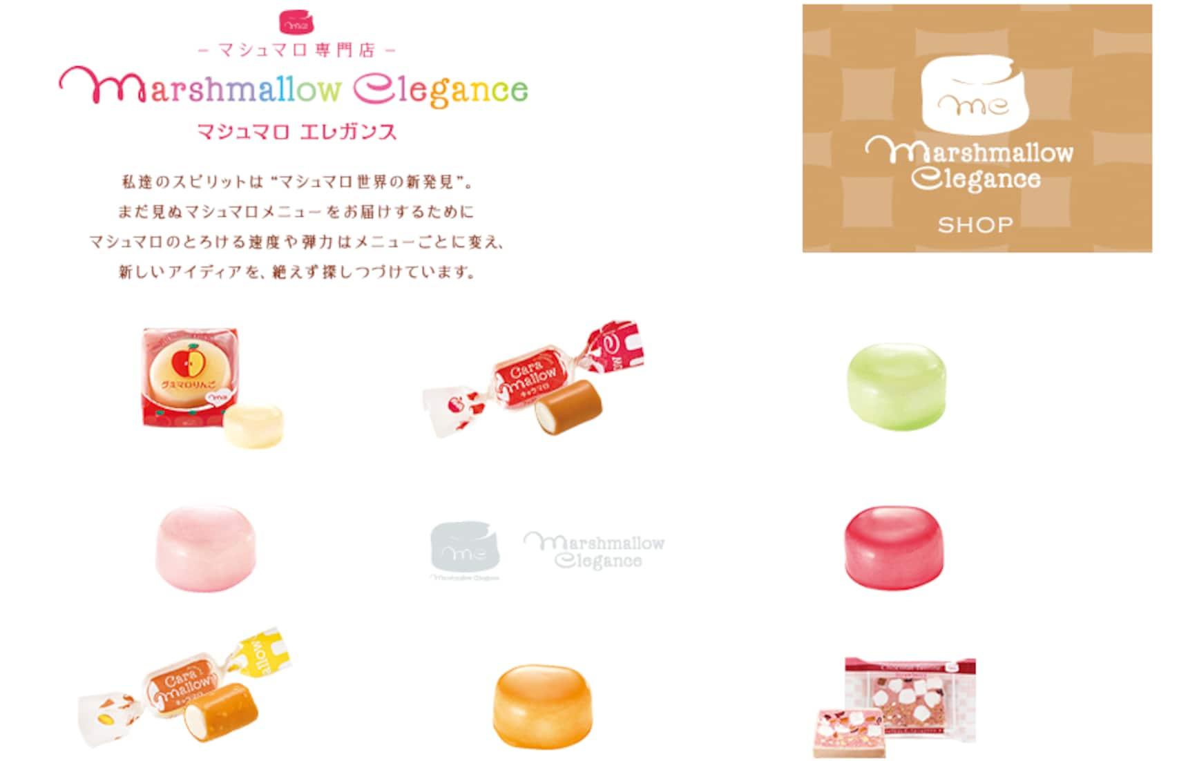 """""""以貌取糖"""",来自Marshmallow-Elegance的棉花糖"""