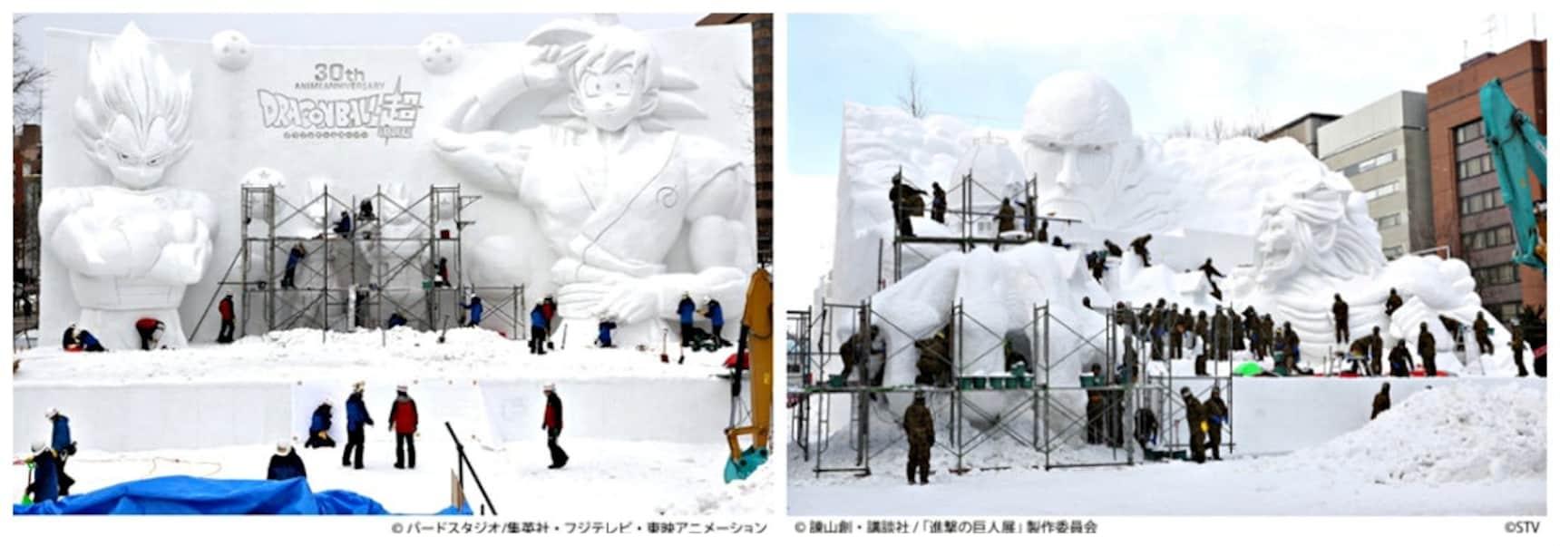 Ginormous Anime Snow Sculptures