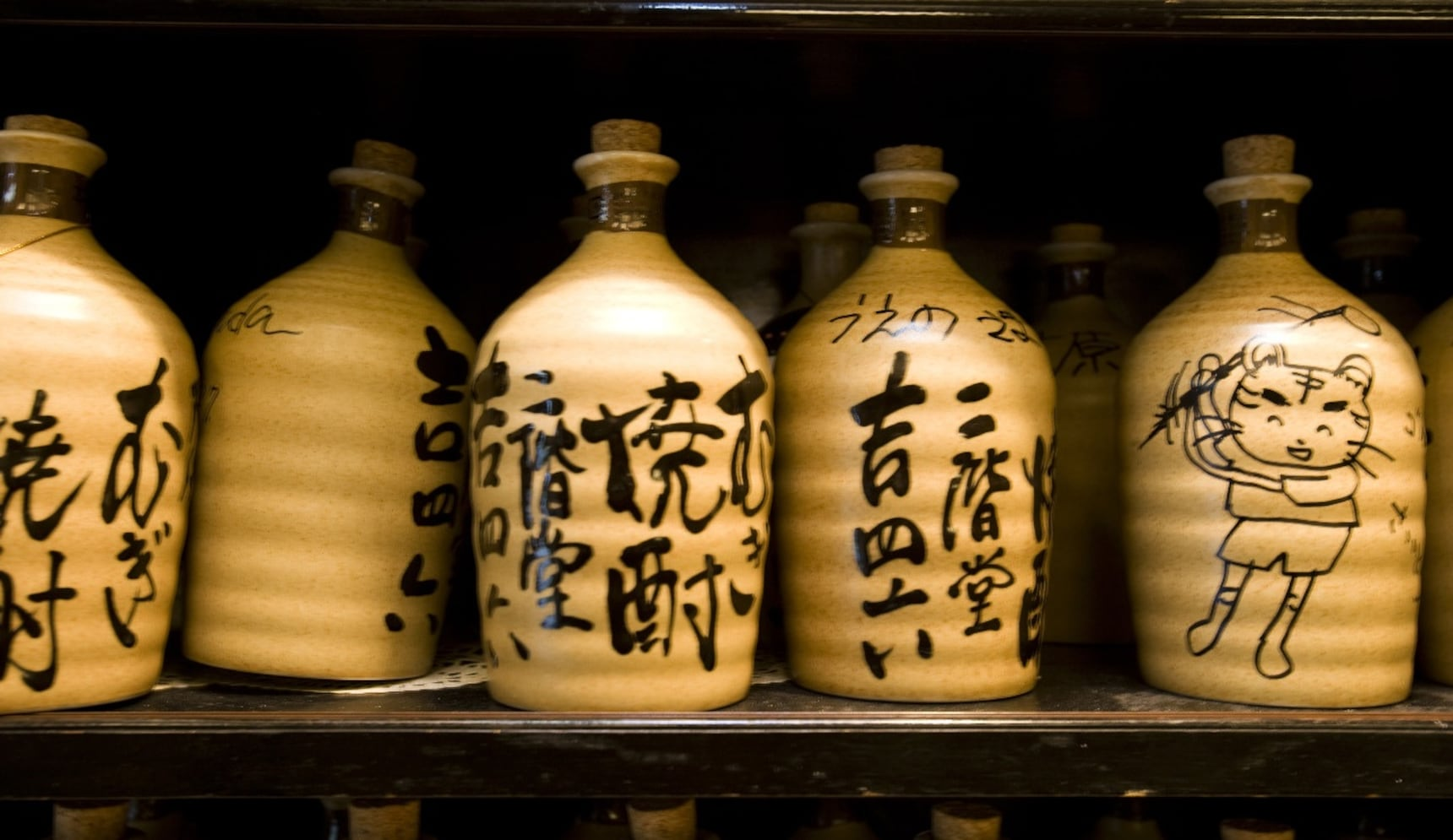 日本正宗麦烧酒BEST5