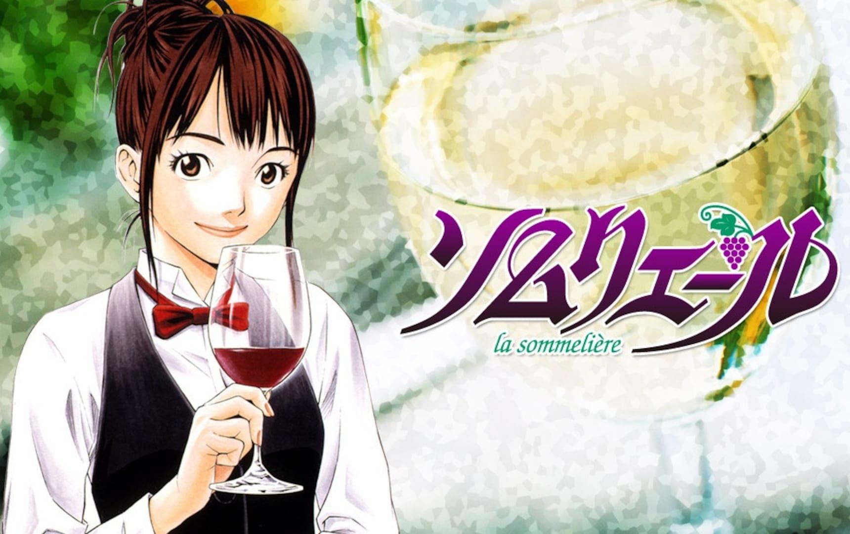 5 มังงะเกี่ยวกับไวน์