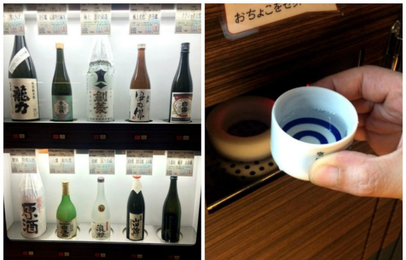 음료수 자판기? 아니죠! 사케자판기
