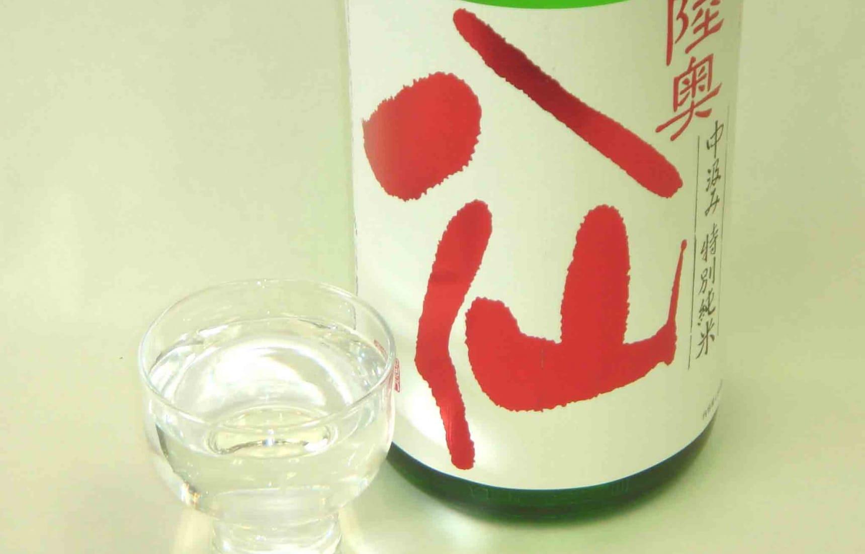 邂逅青森名酒  陆奥八仙
