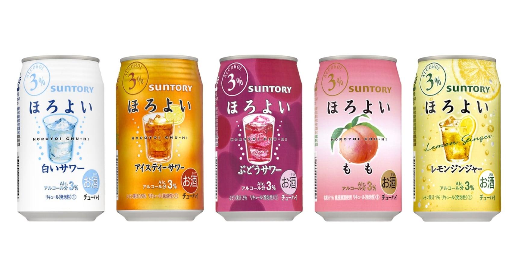 ほろよい!在日本最受女孩欢迎的果汁酒品牌!