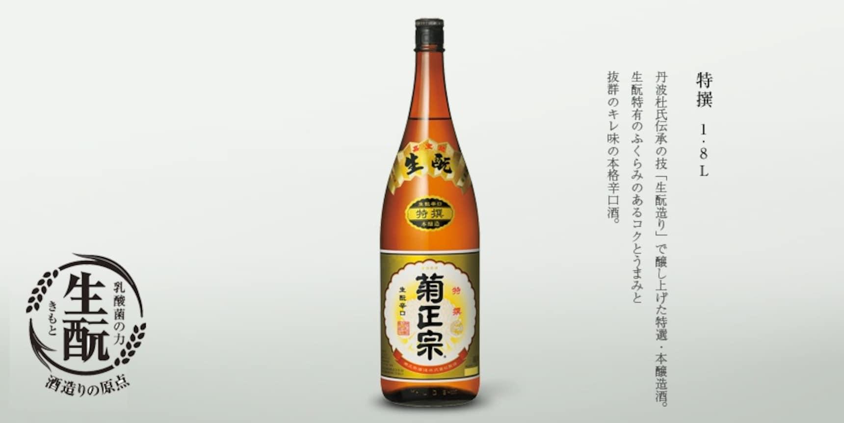 釀酒廠加入美妝戰局!日本清酒「菊正宗」全面賞評
