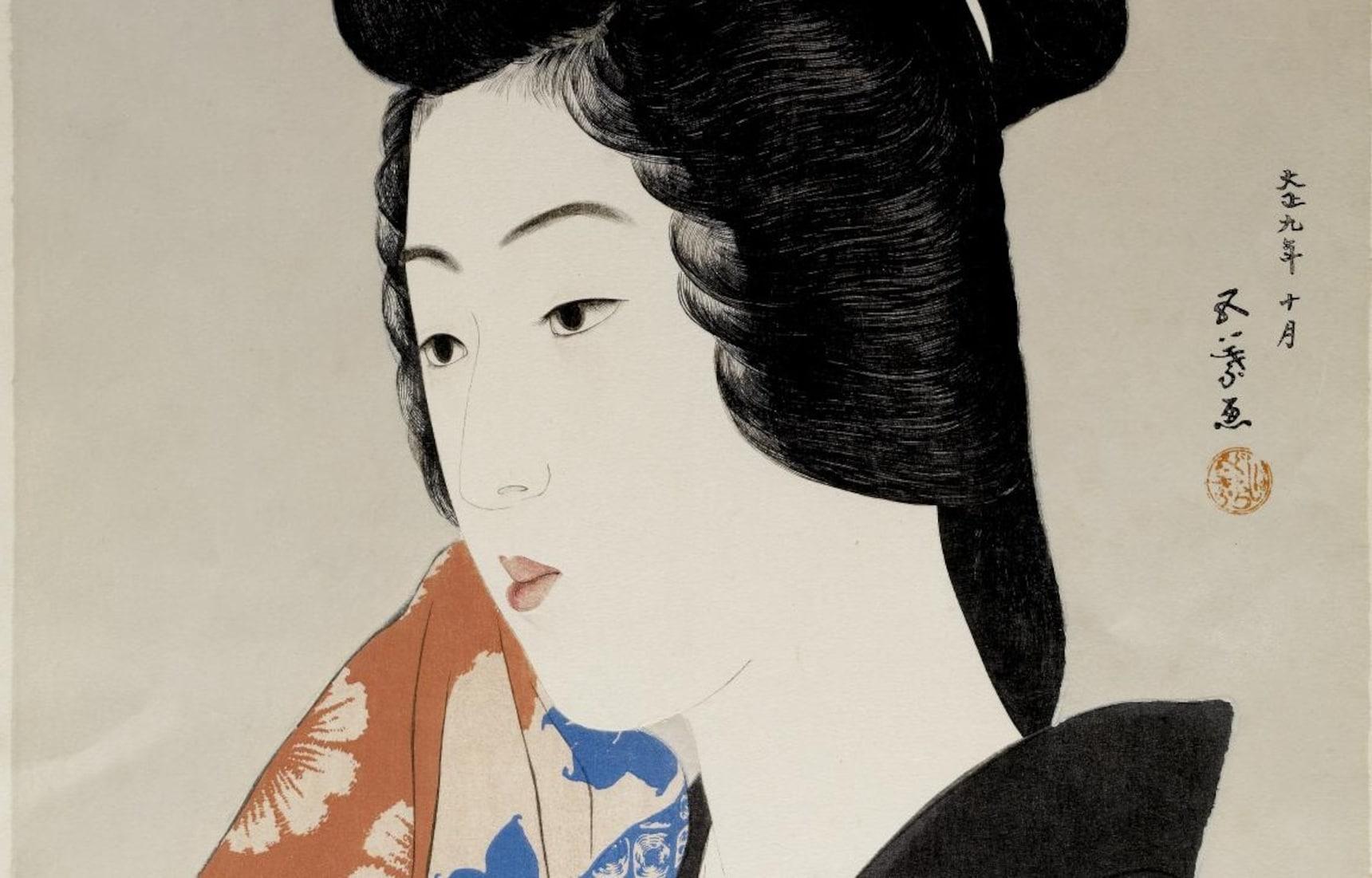 A Geisha's Secret to Grease-Free Skin