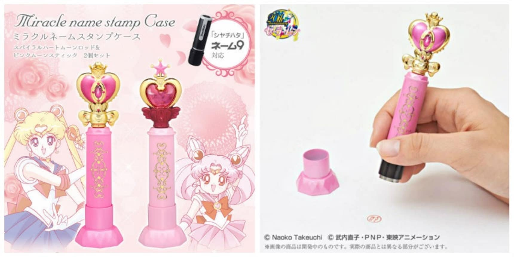 Make Your Mark with Sailor Moon Stamps!
