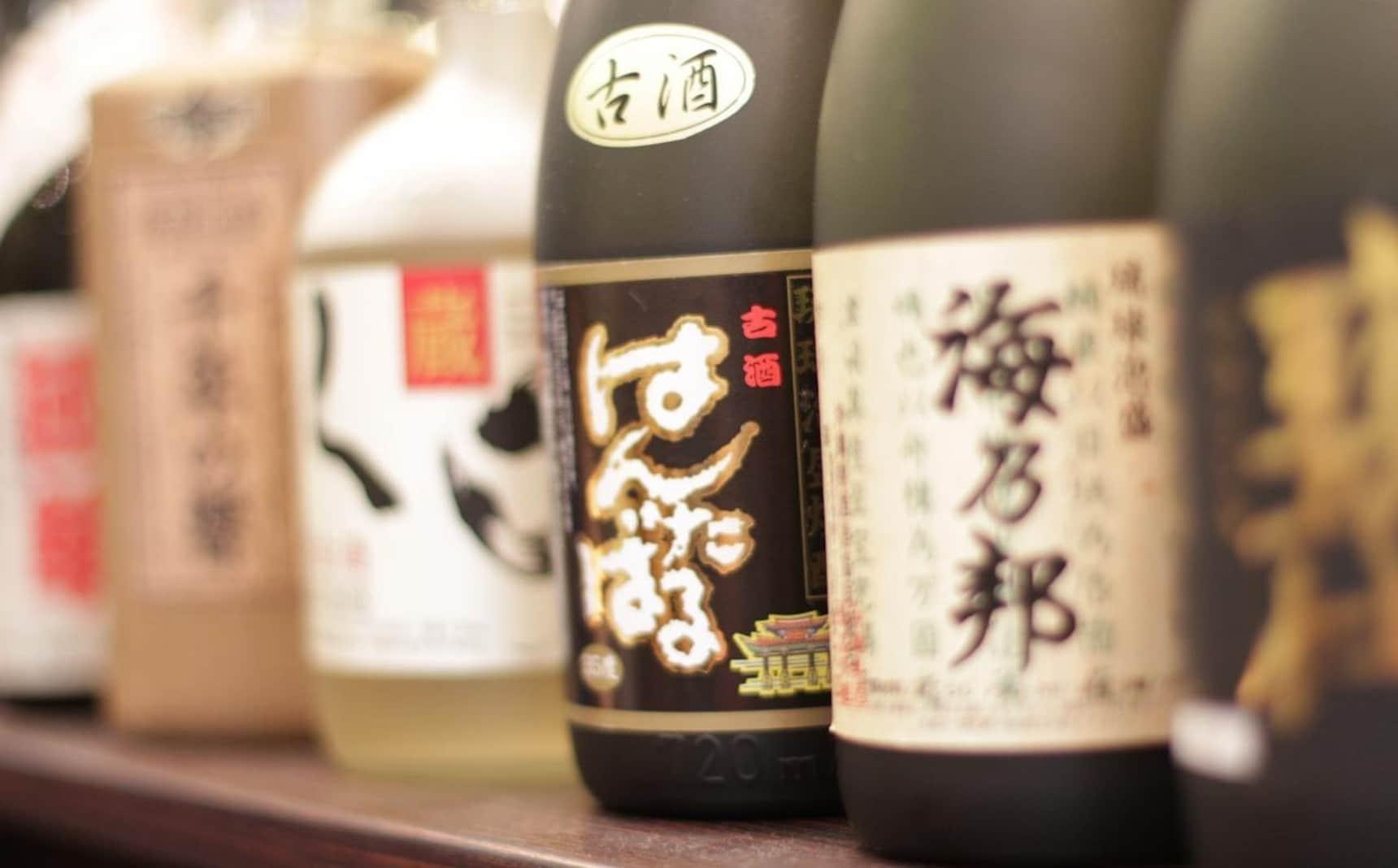 日本最南端的造酒厂