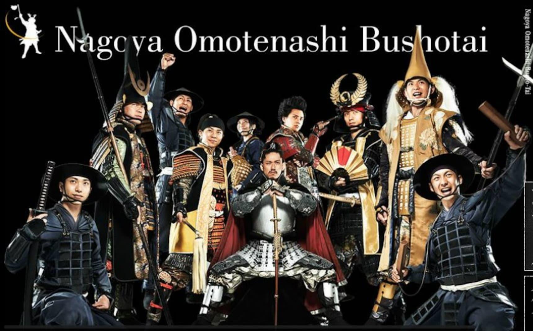 Samurai & Ninja Take Center Stage in Asakusa