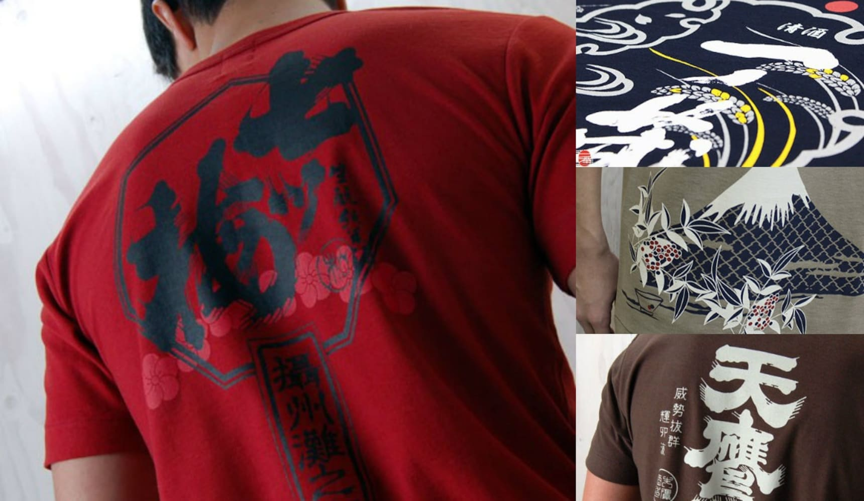 7 Cool Sake-Inspired T-Shirts