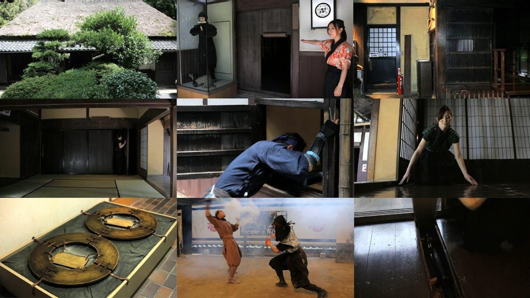 【三重自由行】伊賀流忍者博物館