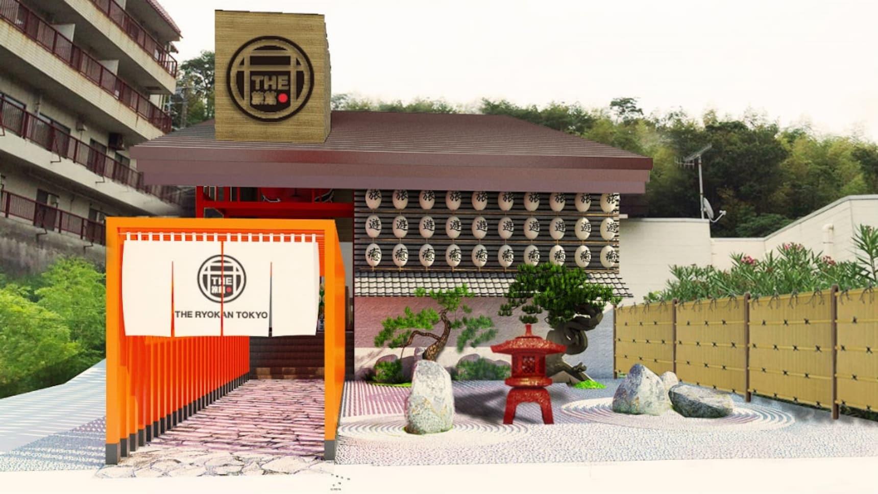 Experience a Budget-Friendly Japanese Inn