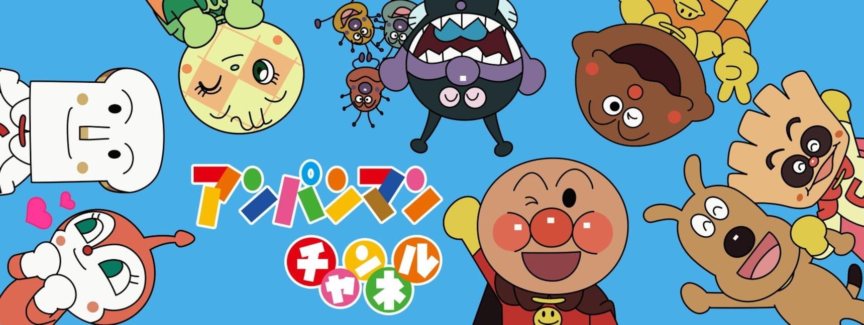 風靡全球的麵包超人系列玩具TOP 3
