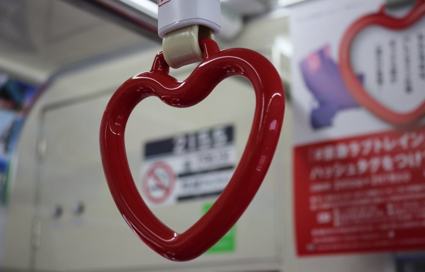 All Aboard Tokyo's Love Train!