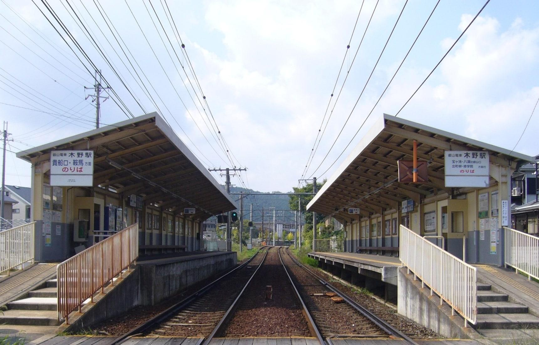 【东南西北】—日本四大最远车站