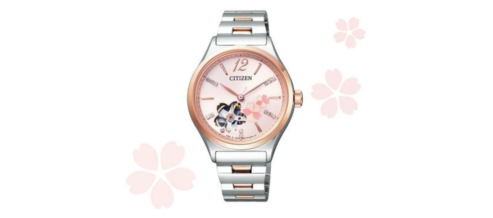 상큼한 벚꽃 시계