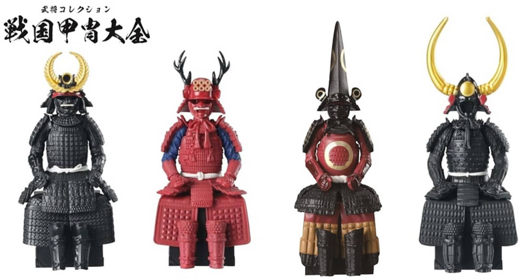 Get 4 Famous Warriors in 'Gachapon' Form