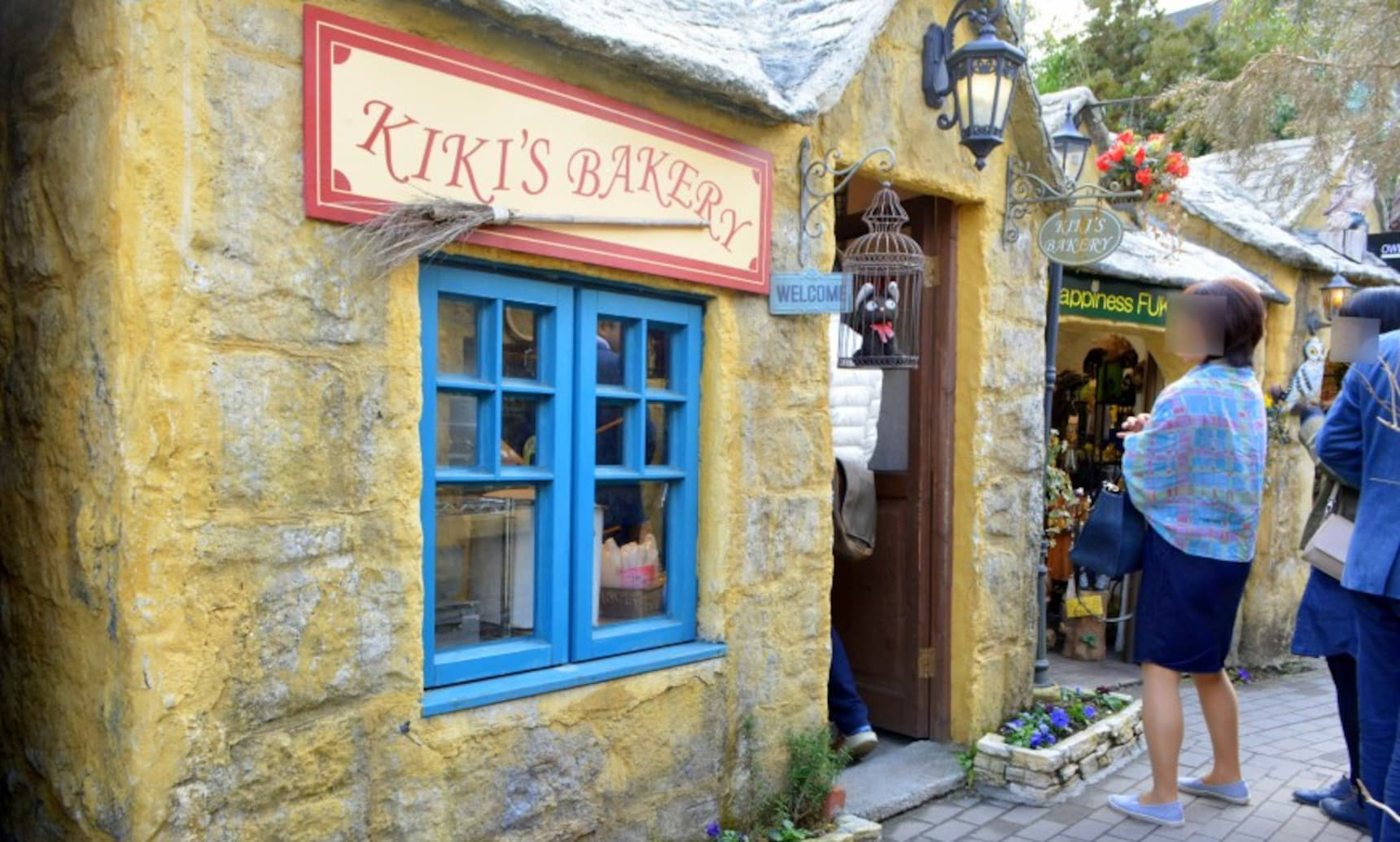 Check Out the Real Kiki's Bakery!