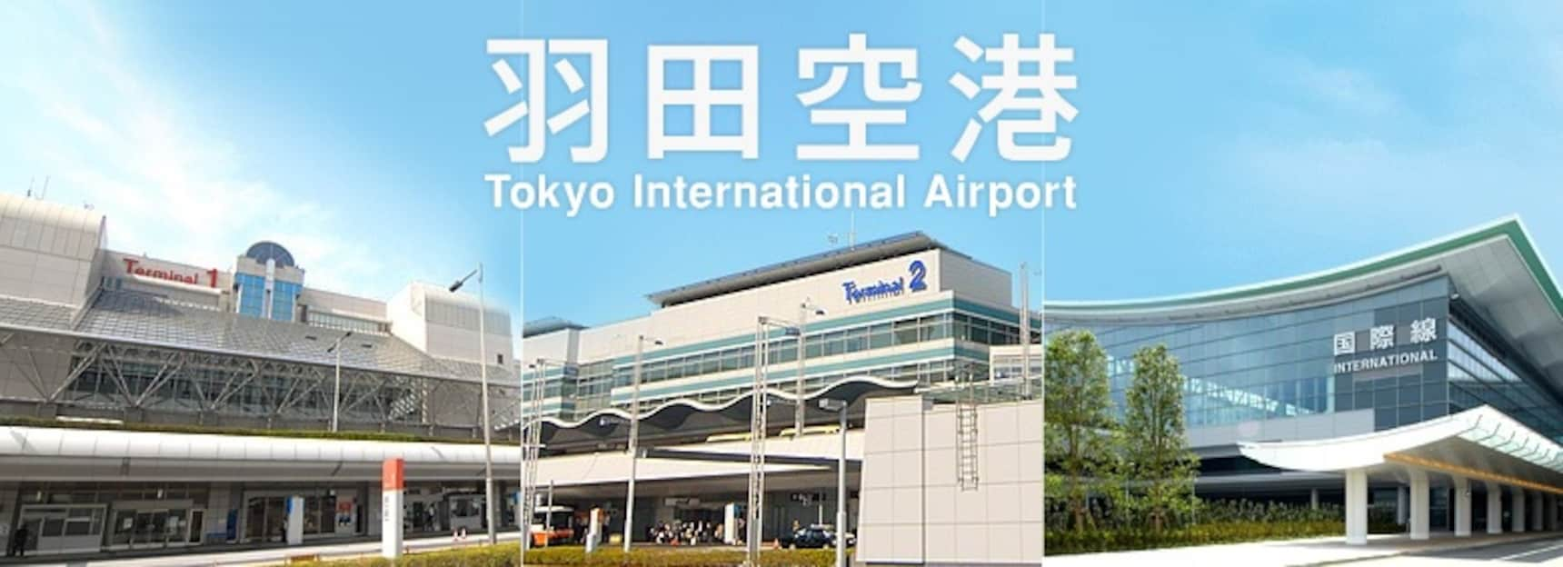 5 Must-Buy Omiyage at Tokyo Haneda Airport