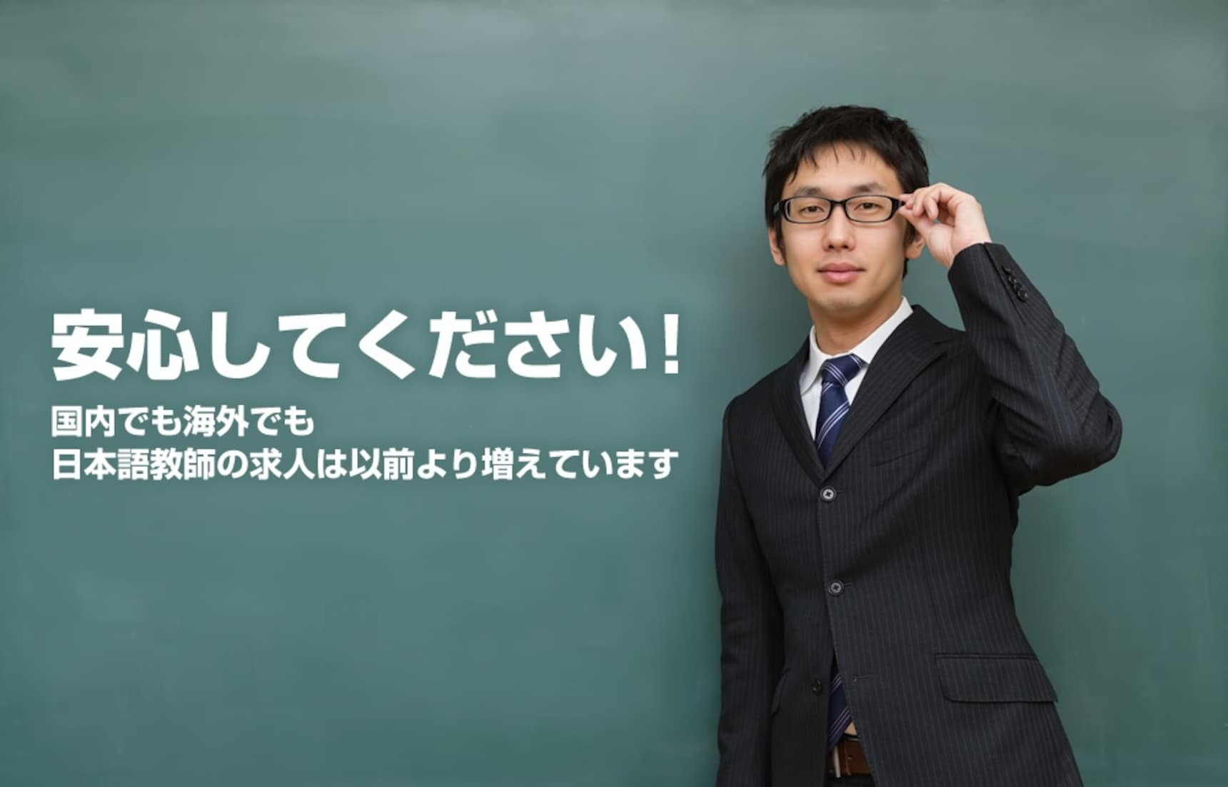 4 Easy Phrases to Rock Your Japanese Workplace