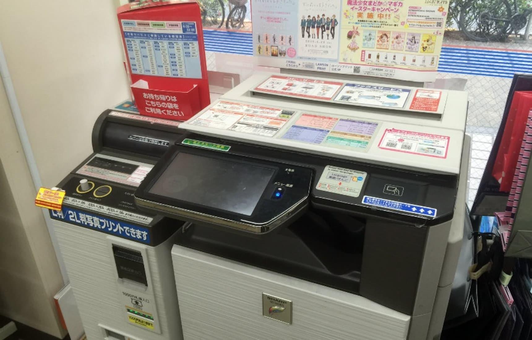 The Secrets of the Lawson Copy Machine