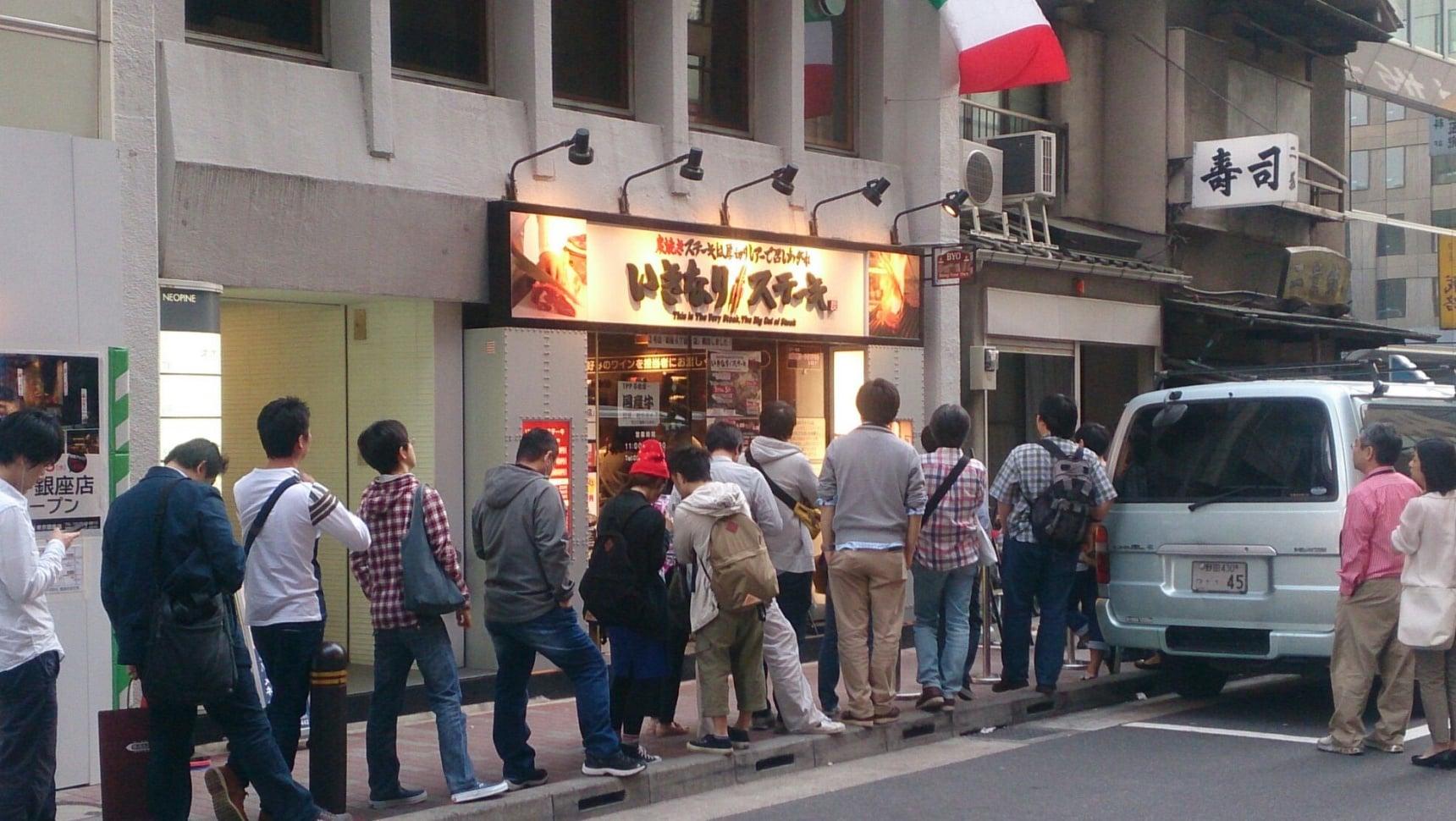日本初体验之排队篇