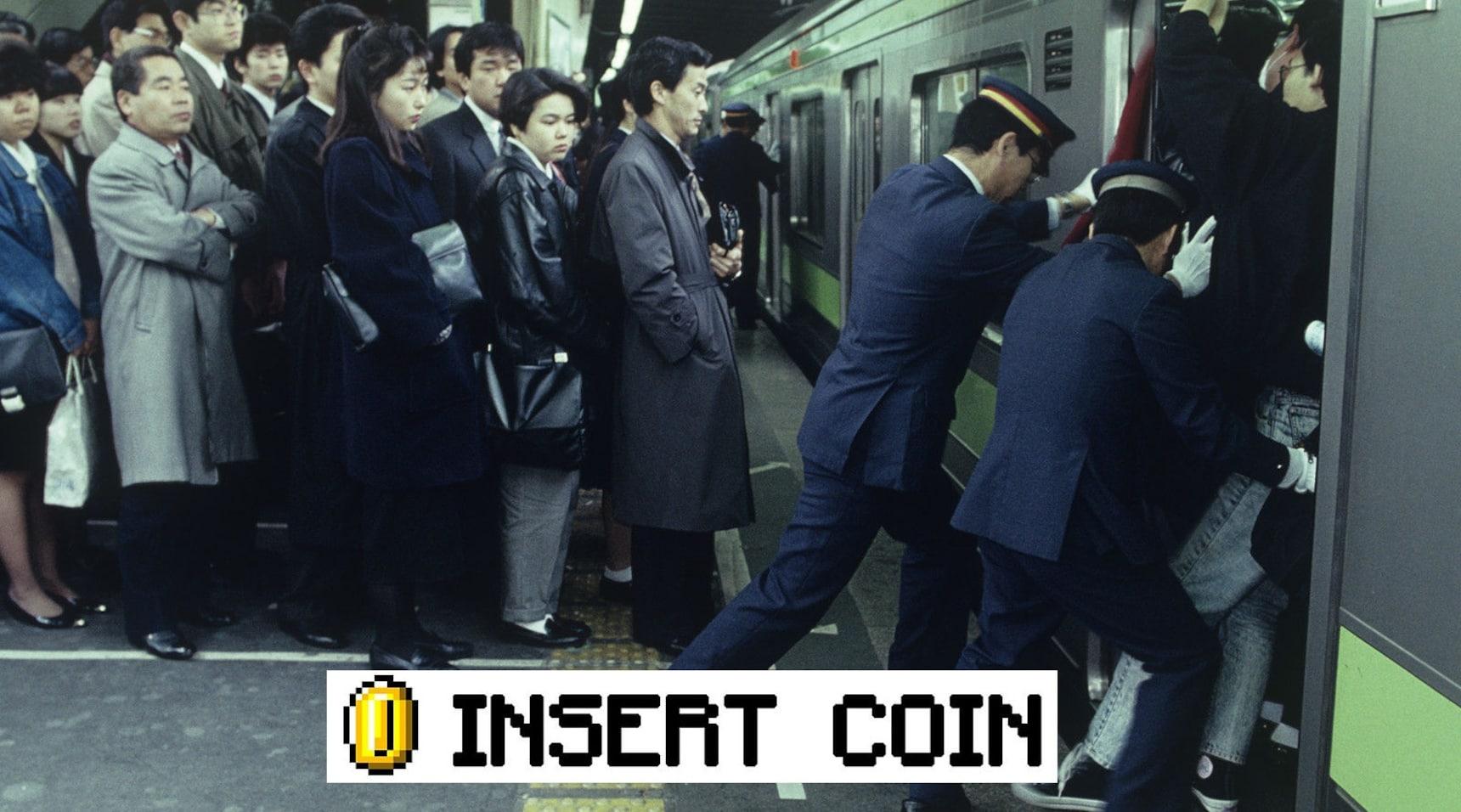 挑戰最高難度乘車體驗 | 從一位遊戲玩家的角度解讀東京電車系統
