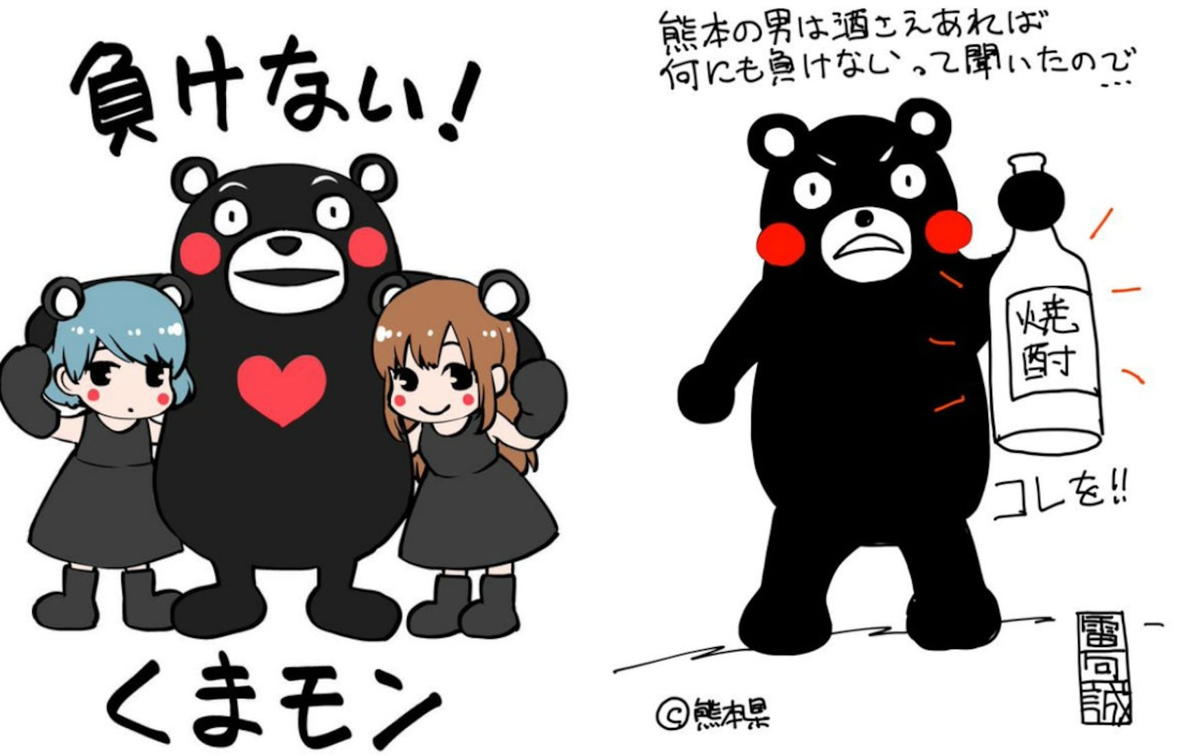 Manga Messages of Hope & Strength