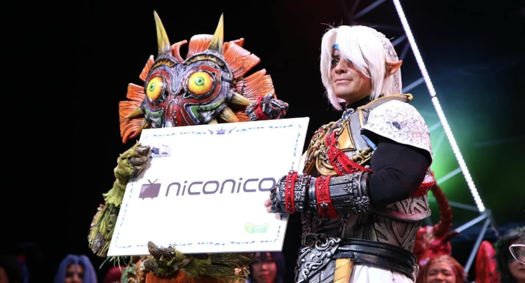 All About the World Cosplay Summit
