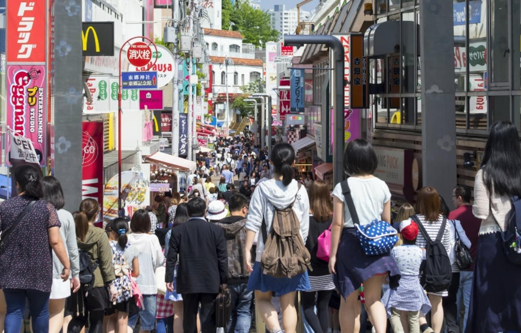 Subculture Fashion in Shibuya & Harajuku