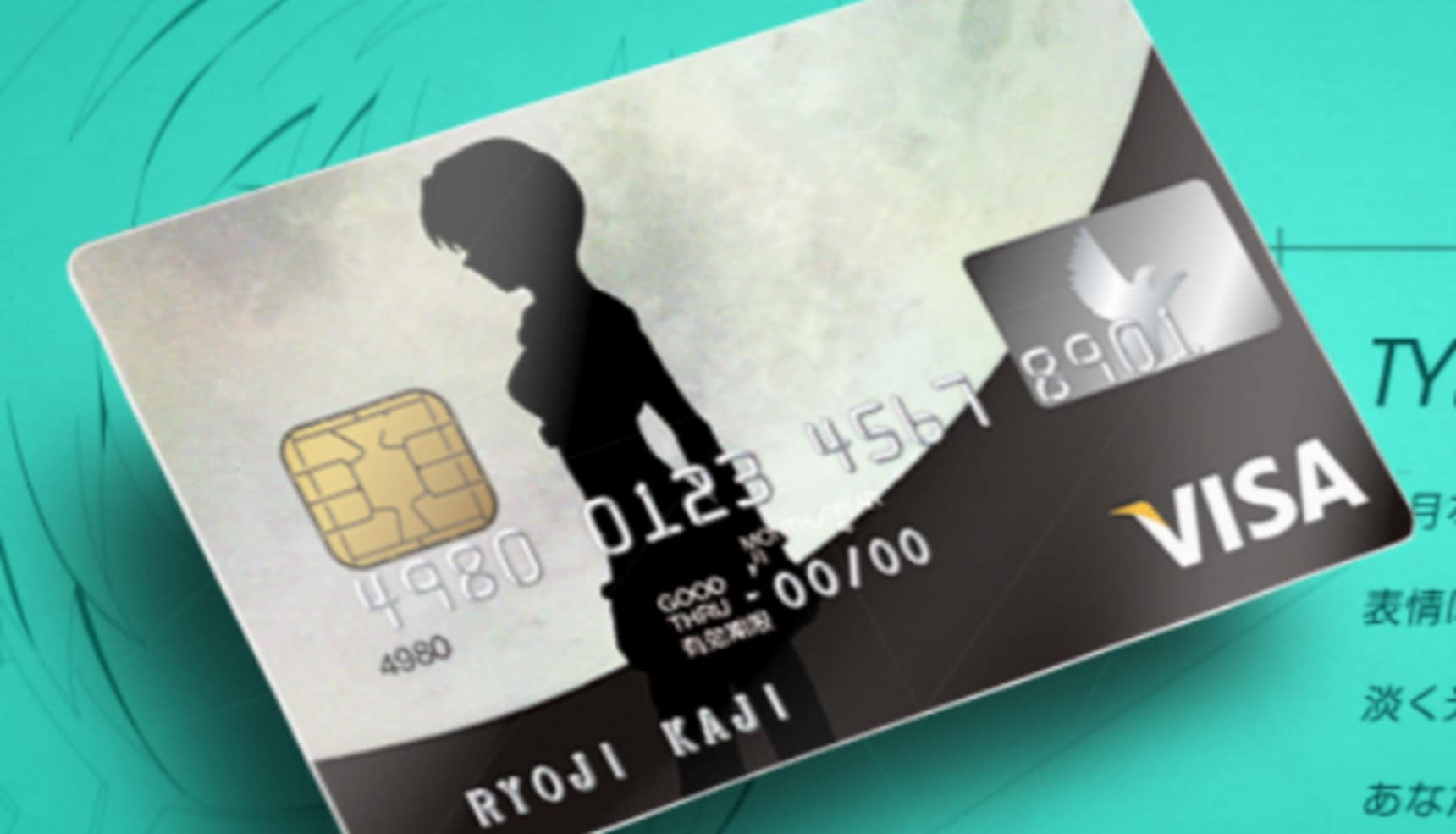 Intimidate Cashiers with Your Eva Credit Card!