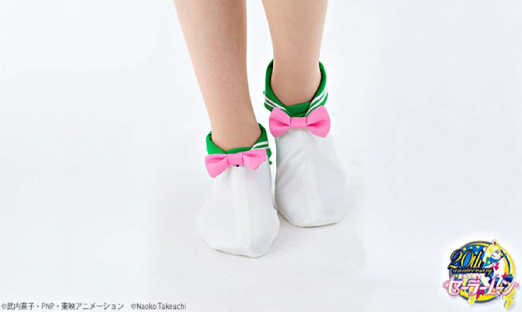 Slip on a Pair of Sailor Moon Socks
